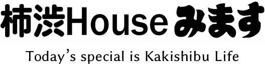 柿渋Houseみます
